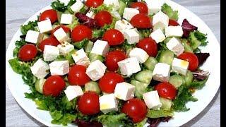 Легкий Овощной САЛАТ без Майонеза на Праздничный стол Рецепты Салатов