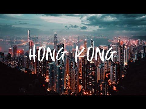 Гонконг в январе