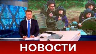 Выпуск новостей в 10:00 от 12.09.2021