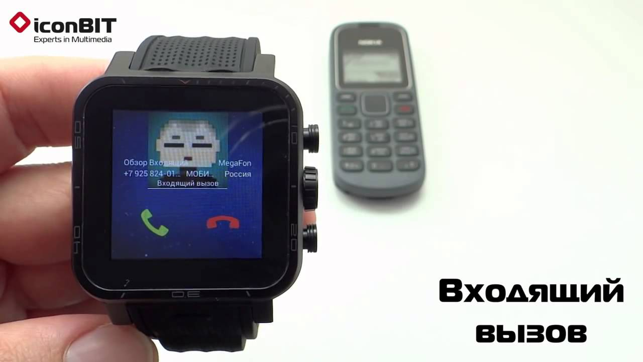 Часы iconbit smart watch new