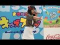 【4K】20170128 岩見瑚子 ♪「鼓動の秘密 (東京女子流)」(まちなかキッズステージ @…