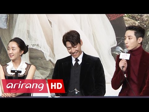 Showbiz Korea _ Soo AE(수애), KIM Young-kwang(김영광) Interview _ Sweet Stranger and Me