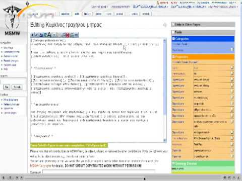 Web 3 0 and Education A Semantic Wiki in Greek Medical Education