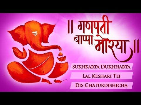 shri-ganesh-songs-in-marathi- -sukhkarta-dukhharta- -bhakti-songs