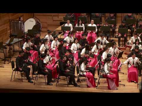 Impressions of Chinese Music 印象国乐 | NUS Chinese Orchestra