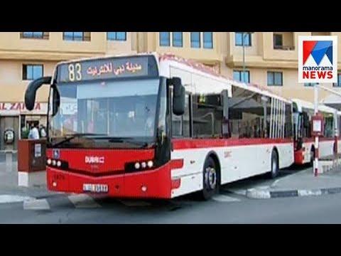 On Demand Bus Service Start In Dubai| Manorama News