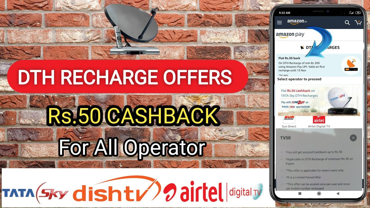 New Dth Recharge Offers | Rs.50 Cashback | For All Operators | Tata sky | Airtel Dth | dishtv