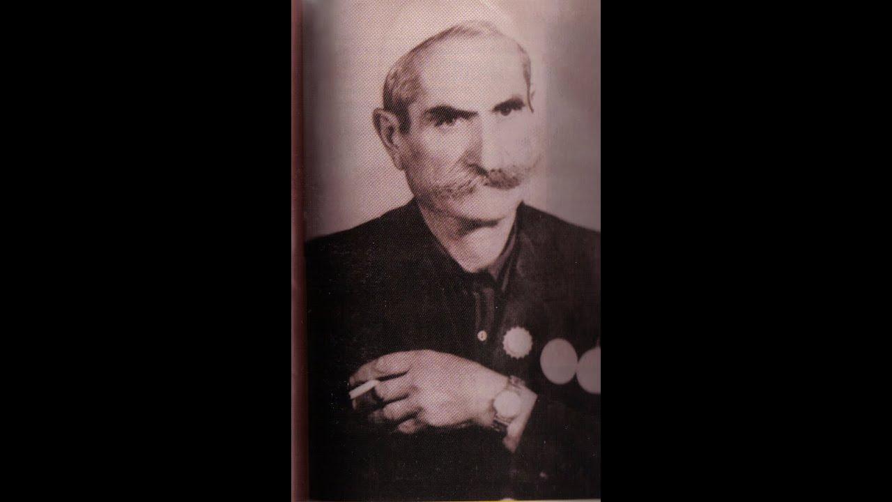 Image result for dervish shaqa