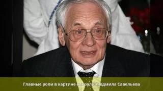 Наумов, Владимир Наумович - Биография