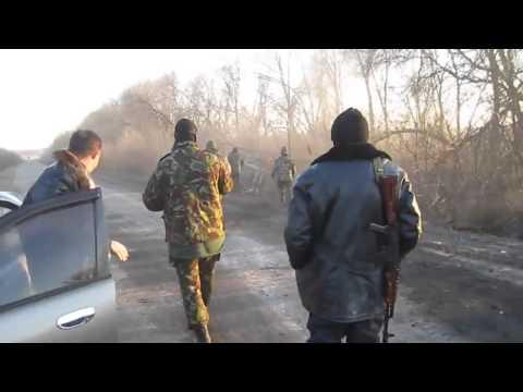 Пьянь в рядах ВСУ. Блокпост ВСУ между Артёмовском и Логвиново 08.03.15