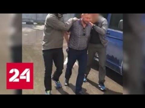 Задержан организатор покушения