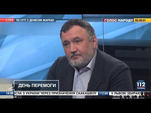 Не было никакой такой дивизии СС «Украина», была дивизия СС «Галичина»