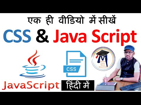 (Hindi)How To Learn CSS & Java Script Full Course Tutorial (Complete CSS And JAVA Script) By Arvind
