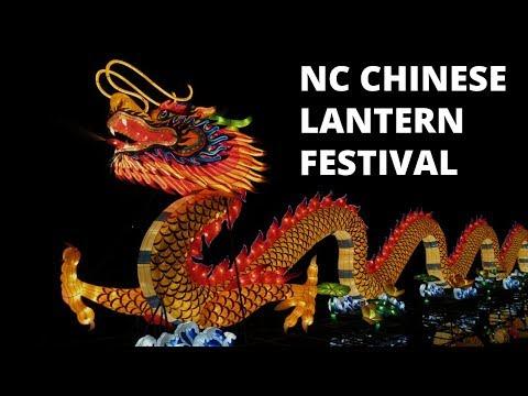 Chinese Lantern Festival In Cary, North Carolina | Travel Vlog