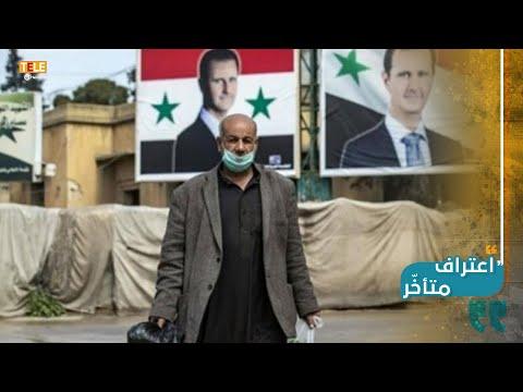 إعلام أسد يعترف بتفشي كورونا.. إعلامي موالٍ يوكّد انفجار الإصابات في حلب  - نشر قبل 9 ساعة