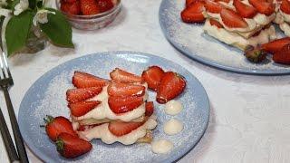 Мильфей клубничный. Нежный французский десерт.