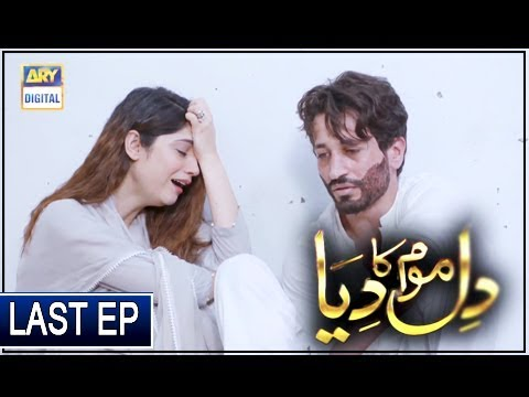 Dil Mom Ka Diya - Last Episode 29 - 4th December 2018 - ARY Digital Drama