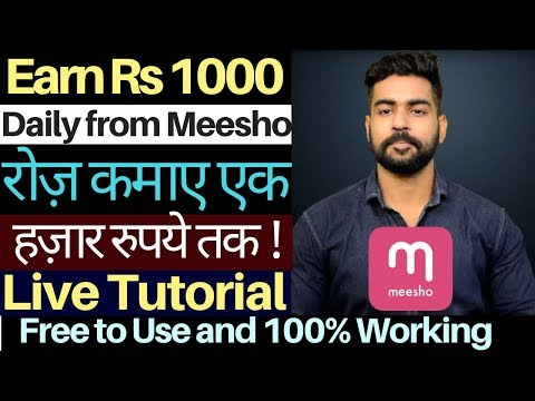 Earn Rs 1000 Daily without Investment | Live Tutorial | Without Investment | Earn Money Online