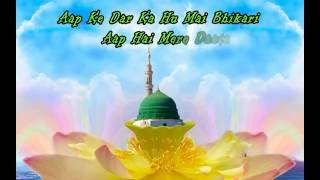 vuclip Ya Nabi Nazre Karam Farmana Naat With Lyrics By Hafiz Mohd Amair Hussain