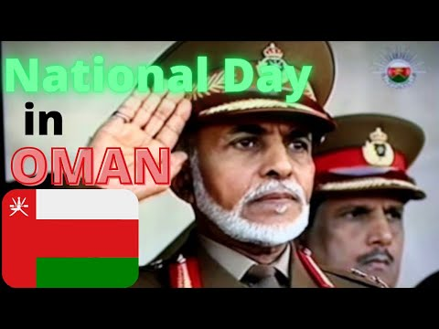 Oman's 42nd National Day - Military Parade at The Sultan Qaboos Air Academy