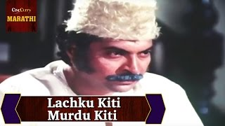 Lachku Kiti Murdu Kiti Full Song  | Julum | Usha Mangeshkar Marathi Songs | Superhit Marathi Songs
