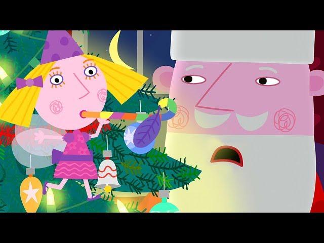 Ben und Hollys Kleines Königreich Deutsch 🎄 Frohe Weihnachten 🎄 Cartoons für Kinder