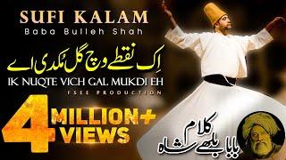 Download lagu Ek Nukte Wich Gal Mukdi ay Baba Balleh Shah | Punjabi sufiyyan Kalam | Fsee Writes