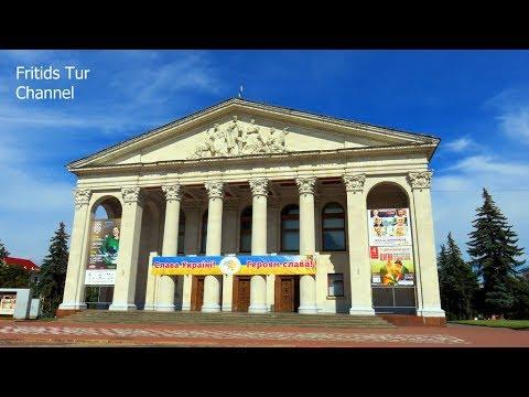 Chernihiv Сity Ukraine - Місто Чернігів Україна