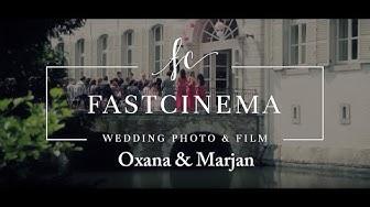 Hochzeitsvideo | Schloss Rahe | Aachen