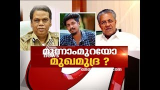 Why it is getting delayed to arrest the Policemen behind Sreejith's murder ?   NewsHour 17 Apr 2018