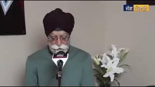Very funny jokes in Punjabi
