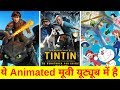 Top 10 Animated Movies In Hindi On Youtube