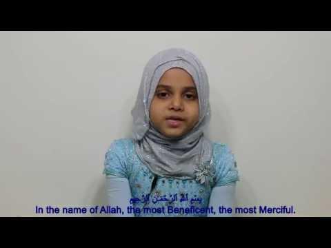 #QuranwithMaryam - Maryam is reciting Surah An-Nasr