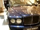 Bentley Brooklands - inside & out