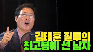 도서명 : 김성곤의 중국한시기행 - 장강 황하 편 / 작가 : 김성곤 / 출판 : 김영사