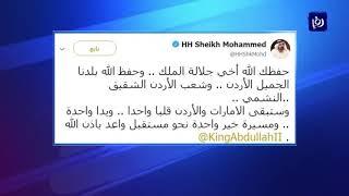 جلالة الملك يهنئ الشيخ محمد بن راشد بمرور 50 عاماً على توليه مهامه - (1-1-2019)