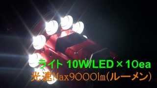 【日本タップ】 下水道事業団 採用 大口径下水道検査カメラ ロボカム-2800(Ø150~Ø2800㎜)