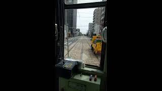 熊本市電1 thumbnail