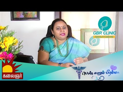 Simple Tips To Increase IUI Success Rates in Tamil | Dr G
