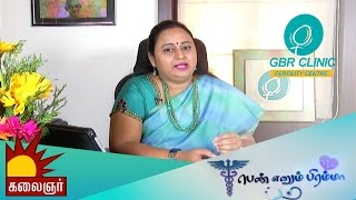 Simple Tips To Increase IUI Success Rates in Tamil | Dr G Buvaneswari, Chennai | Kalaingar TV