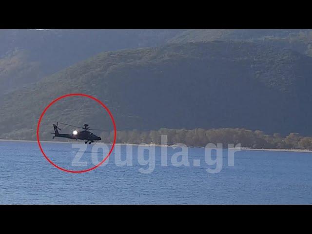 Un helicóptero Apache griego se estrella contra el mar