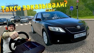 Таксую на Toyota Camry 3.5 в City Car Driving