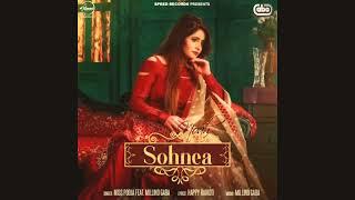 Sohneya   Full Song   Guri   Parmish Verma   Sukh E   Geet Mp3   Latest Punjabi song 2017