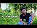 Ik Kahani {Cover} || Gajendra Verma || Halina K || Omkar Chakravarty