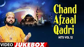 ► Chand AFZAL QADRI HITS-VOL-12 (Video Jukebox) || Latest Islamic Qawwali || T-Series Islamic Music