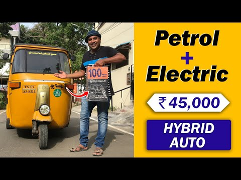 Electric Auto || Old Auto Retrofit to Hybrid || E-Wheeler || Arunai Sundar ||