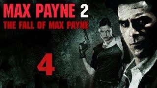 Max Payne 2 - Прохождение игры на русском [#4]   PC