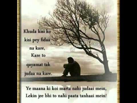 Dur Dur Chalali aaj mazhi S.... Sad song