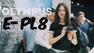 Olympus: красивый, универсальный, светлый