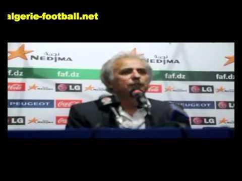 Algérie - Niger :Conférence de presse intégrale après le match : Hallilhodzic - Courbis - Lahcen